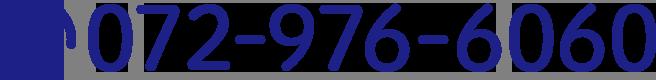 072-976-6060