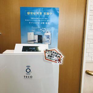 オゾン消毒付き空気清浄機